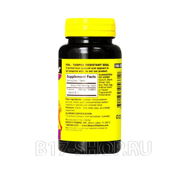 Витамин B1 MasoN Nature 250 мг, 100 таблеток