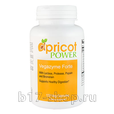 Ферменты (энзимы) Vegazyme forte, Apricot Power 120, капсул
