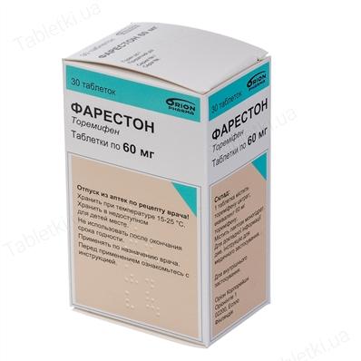 Лекарство Фарестон против онкозаболеваний